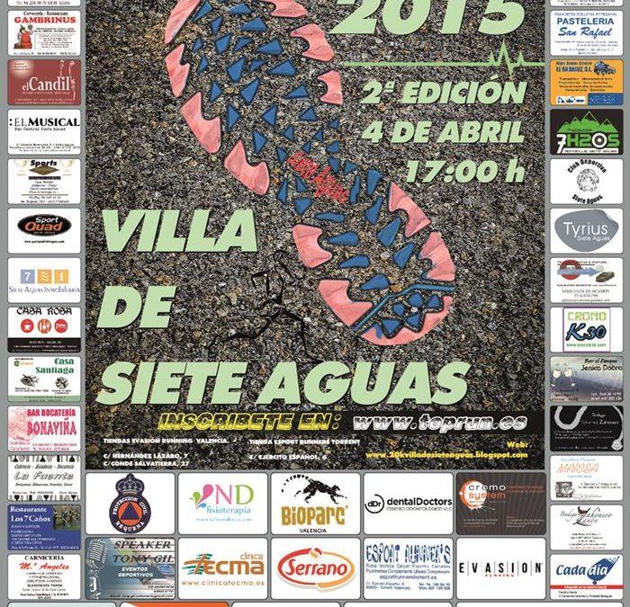 Guardarropa solidario de Agua de Coco en Siete Aguas, Valencia